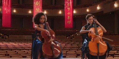 Someone is complaining about the new Netflix movie about two cellists